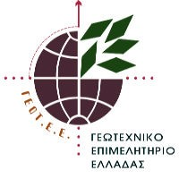 geotee logo